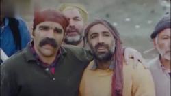 فیلم سینمایی ایرانی چن...