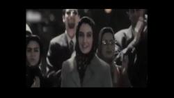 فیلم سینمایی ایرانی دس...