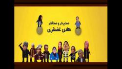 فیلم سینمایی ایرانی ار...