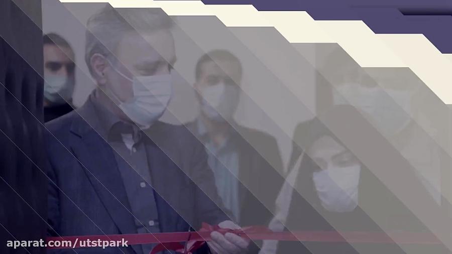 نوآوری در رسانه با مرکزیت اتاق رسانه پارک علم و فناوری دانشگاه تهران آغاز گردید.