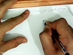 ریاضیات گسسته - فصل 3 - د...
