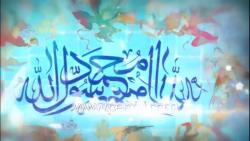 کلیپ تبریک عید مبعث _ عید مبعث _ جشن مبعث پیامبر(ص)