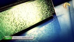 ویدئو کلیپ گرافیکی ویژه عید مبعث