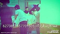 قرارگاه جهادی ایثارگران شهرستان آغاجاری