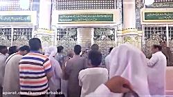 به مناسبت مبعث حضرت رسول اکرم (ص)