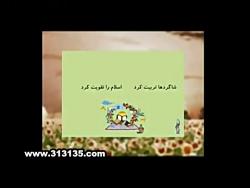 شعر زیبای من بچه شیعه هستم کلیپ صوتی و تصویری