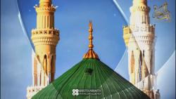 شعر و سرود عید مبعث | سید مهدی میر داماد