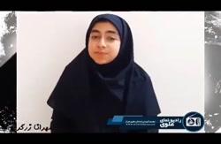 مجتمع آموزشی فرهنگی علوی شیراز