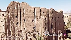 قلعه بیاضه - تمدن ایران