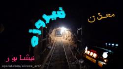 راهنمای سفر مسیر رسیدن به معدن فیروزه نیشلبور