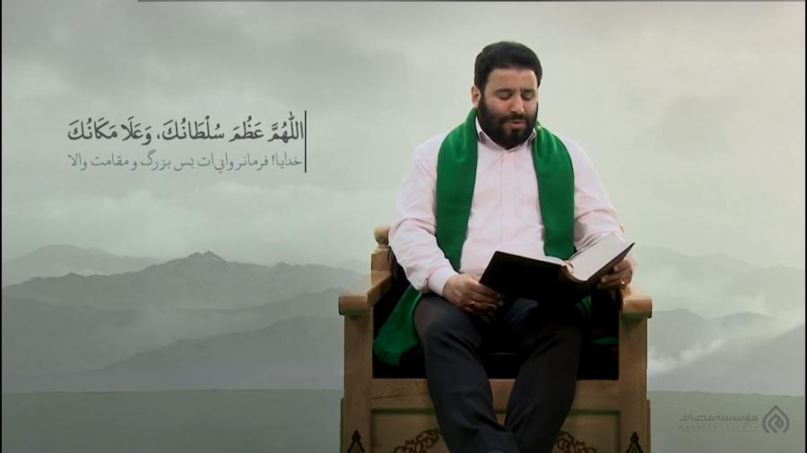 محرم 1400 سید مهدی میرداماد