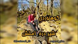 صابر احمدی