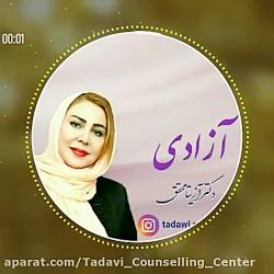 Tadavi_Counselling_Center