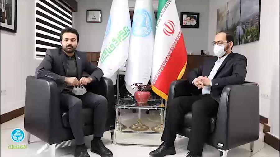 گفتگوی تصویری اختصاصی اتاق رسانهی پارک علم و فناوری دانشگاه تهران با شرکت ایده ورزان فردا