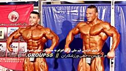 اردوی بازبینی تیم ملی ب...