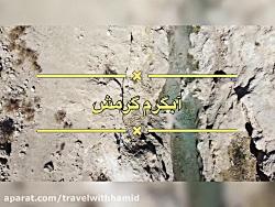 travelwithhamid