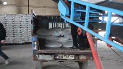 شرکت خدمات حمایتی کشاورزی