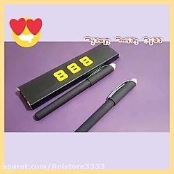 بهترین خودکار نامرئی۰۹۹۲۴۳۹۷۱۴۵/انواع خودکار با جوهر پاک شونده