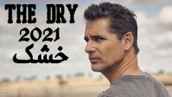 فیلم خشک The Dry جنایی ، در...