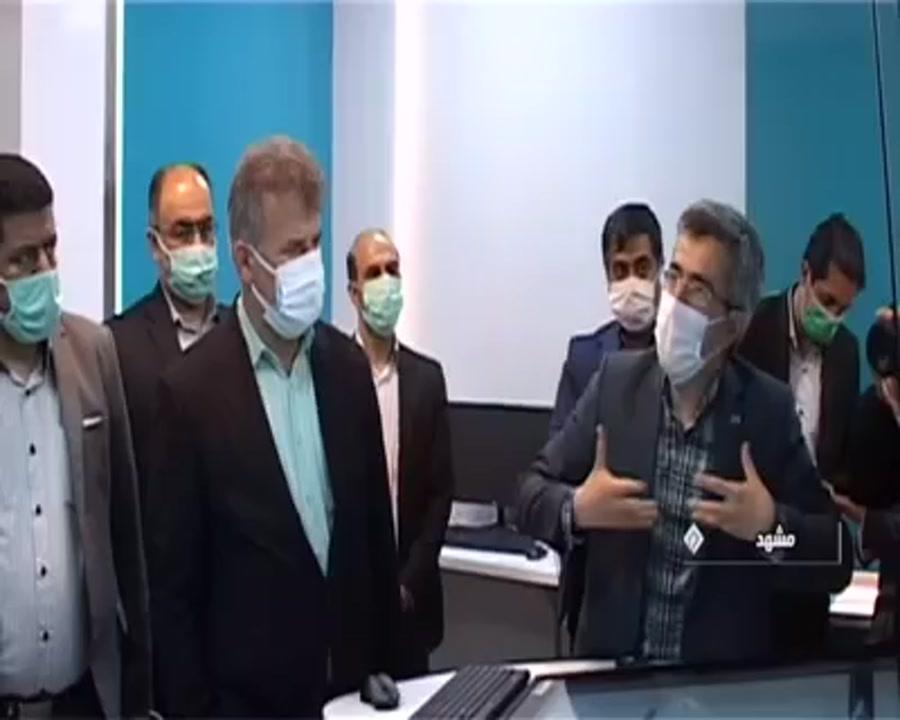بازدید اعضای کمیسیون آموزش و تحقیقات مجلس از پارک علم و فناوری خراسان