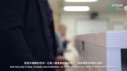موزه هنرهای تجسمی +M ، اثر تیم طراحی سوئیسی Herzog و de Meuron ، هنگ کنگ