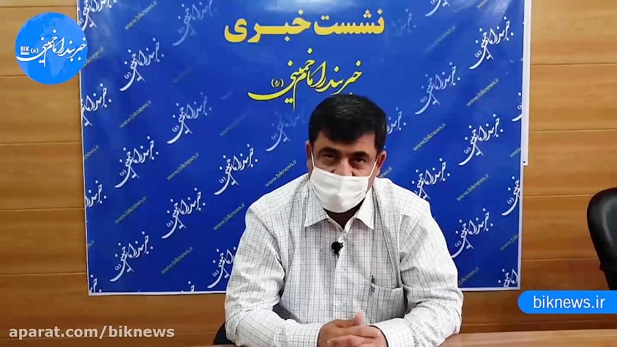بررسی آخرین وضعیت شیوع کرونا در ماهشهر و بندر امام خمینی