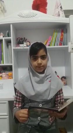 ترویج کتابخوانی استان بوشهر