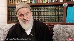 مستند حاجی رحیم/ سیره و زندگی آیت الله توکل