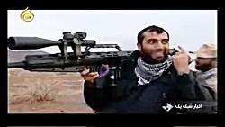 شاهکار سپاه,تک تیرانداز آرش+لحظه شلیک+اصابت به هدف HD