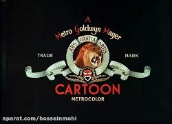 انیمیشن تام و جری 1958 Tom And Jerry قسمت 146