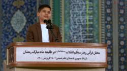 تلاوت قرآن کریم | قاری نوجوان آقای محمدسعید علمخواه