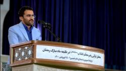 دعا و مناجاتخوانی | آقای احمدرضا محمدیان