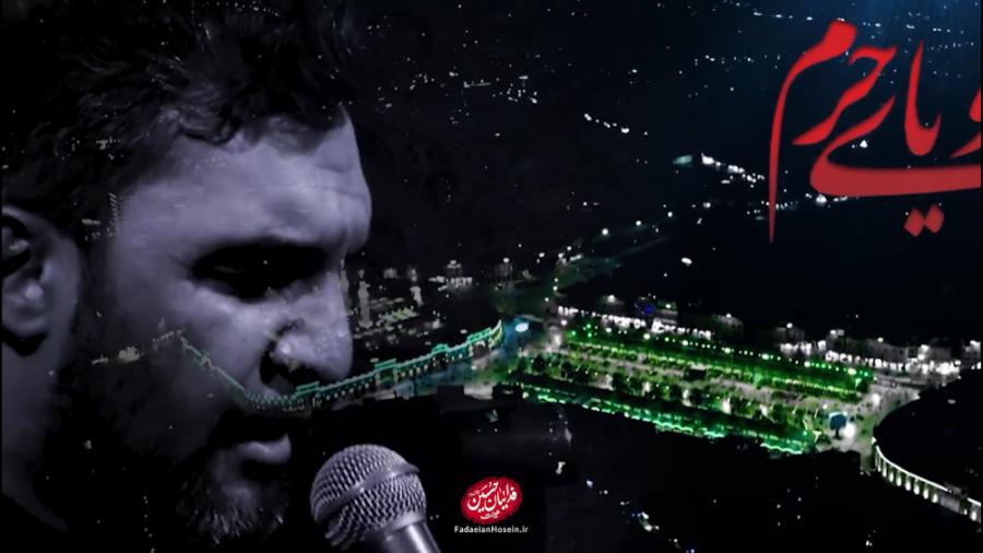 مداحی علیمی 1400 صوتی