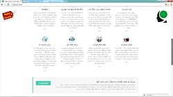 سایت شرکت ایده پردازان کوثر