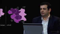 سخنرانی/ استاد رائفی پور - با موضوع انتخابات 1400