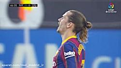 خلاصه بازی بارسلونا 1-2 گرانادا