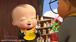دانلود انیمیشن بچه رئیس / بچه رئیس جدید / Boss Baby