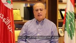 چرایی تأخیر در تشکیل دولت لبنان