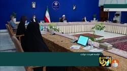 روحانی: هیچ فاصلهای بین دولت و سپاه، ارتش و بسیج وجود ندارد