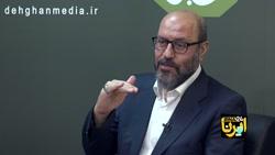 سردار دهقان: نمیشود دولت را به شکل سهامی اداره کرد