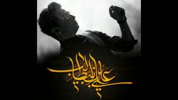 عرض تسلیت به مناسبت شبهای قدر.محسن ابراهیم زاده.کپشن