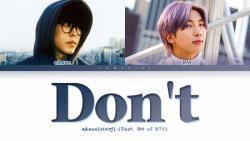 لیریک آهنگ Don't از eAeon با همکاری آر ام(نامجون از BTS) ترجمه در کپشن و 1080p