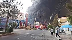 آتش سوزی در شهرک صنعتی قم