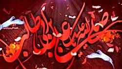 شهادت امام علی(ع).مداح حاج سید مهدی میرداماد.ویژه3