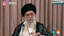 امام خامنه ای عزیز: سیاست خارجی در هیچ جای دنیا در وزارت خارجه تعیین نمی شود