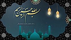 دعا روز بیستم ماه رمضان