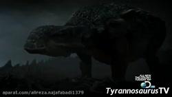 تی رکس VS آنکایلوسورس VS ترایسراتاپس