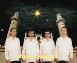 مولا علی  ( ترکی)
