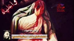 یاحیدرالله اویاك _ عبدالرضااحمدی 20رمضان1442