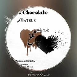 اهنگ اماتور........ شکلات تلخ